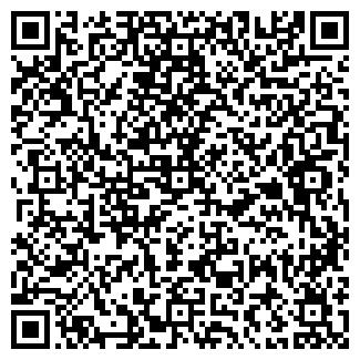 QR-код с контактной информацией организации КРУЗИНА Т. Н., ИП