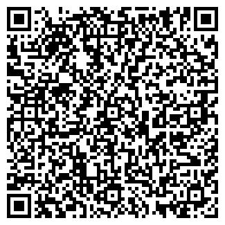 QR-код с контактной информацией организации ТЕНКОМ ФИРМА, ООО