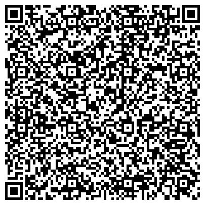 QR-код с контактной информацией организации Департамент «Белавтодор» Министерства транспорта и коммуникаций