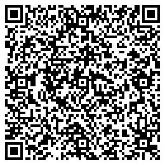 QR-код с контактной информацией организации ФЕРМЕР-КИМ, ООО