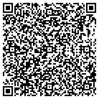 QR-код с контактной информацией организации ХЛЕБНАЯ БАЗА № 24