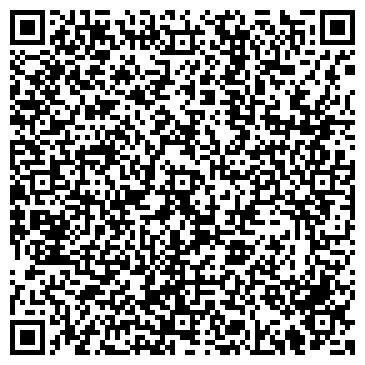 """QR-код с контактной информацией организации ФГУП """"Курская биофабрика - фирма """"БИОК"""""""