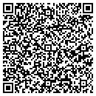 QR-код с контактной информацией организации ЗАО КОНДИТЕР - КУРСК
