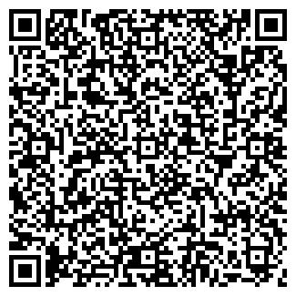 QR-код с контактной информацией организации ООО МАКС ПЛЮС