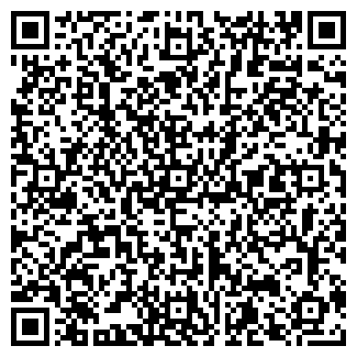 QR-код с контактной информацией организации АДМ, ЗАО