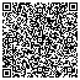 QR-код с контактной информацией организации ГРАНД-ДОВЕРИЕ