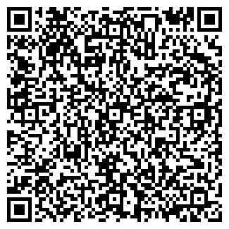 QR-код с контактной информацией организации ЗАВАДСКАЯ И. С., ЧП
