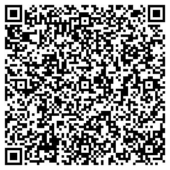 QR-код с контактной информацией организации КУРСКИЙ ХОЛОДИЛЬНИК, ОАО