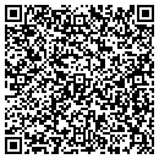 QR-код с контактной информацией организации КУРСКПРОДТЕХНИКА