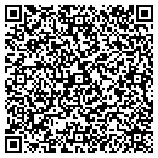 QR-код с контактной информацией организации МАГАЗИН № 74