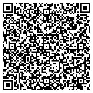 QR-код с контактной информацией организации МАХАРАДЖ