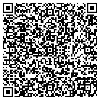 QR-код с контактной информацией организации МЕЛКООПТОВЫЙ СКЛАД № 5