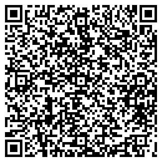QR-код с контактной информацией организации НАТЭКС