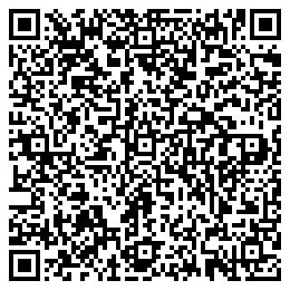 QR-код с контактной информацией организации ТОО НЕЙРОН