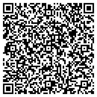 QR-код с контактной информацией организации САДЫ МАГАЗИН № 66