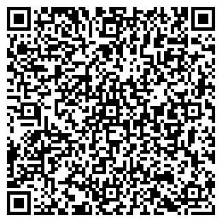QR-код с контактной информацией организации ТЕРРА-ТМ