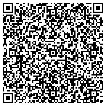 QR-код с контактной информацией организации ПОСОЛЬСТВО ИСЛАМСКОЙ РЕСПУБЛИКИ ИРАН В РБ