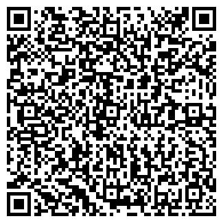 QR-код с контактной информацией организации РИМАКС