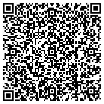 QR-код с контактной информацией организации ОАО ПМК-105 СВЯЗЬСТРОЙ 1