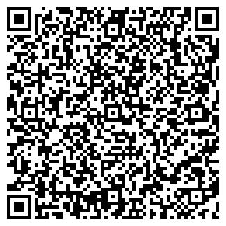 QR-код с контактной информацией организации КРАН-СЕРВИС