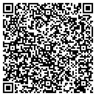 QR-код с контактной информацией организации ВЕСОВЩИК