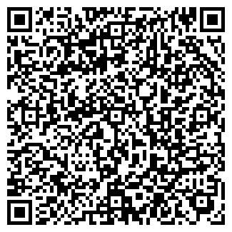 QR-код с контактной информацией организации ТАБАК-ИНВЕСТ ООО