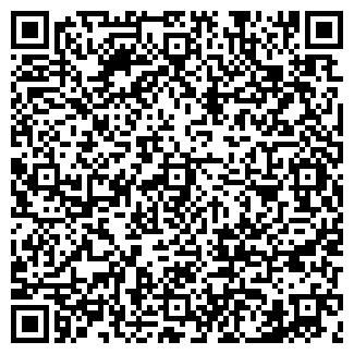 QR-код с контактной информацией организации ТАСК ЗАСО