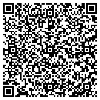 QR-код с контактной информацией организации ПОЖ-СЕРВИС, ООО