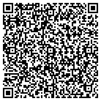 QR-код с контактной информацией организации АЛТУНИН В. С., ИП