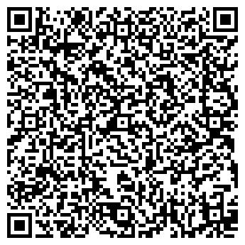 QR-код с контактной информацией организации АВТОБУСНЫЙ ПАРК 2