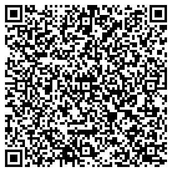 QR-код с контактной информацией организации КУРСКСТРОЙМОНТАЖСЕРВИС, ЗАО