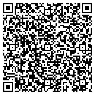 QR-код с контактной информацией организации МАЯК, ФГУП