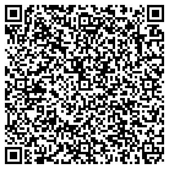 QR-код с контактной информацией организации РЕГИОН-СТАНДАРТ, ООО