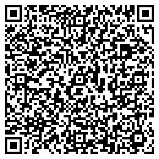 QR-код с контактной информацией организации ГАЗКОМПЛЕКТСЕРВИС
