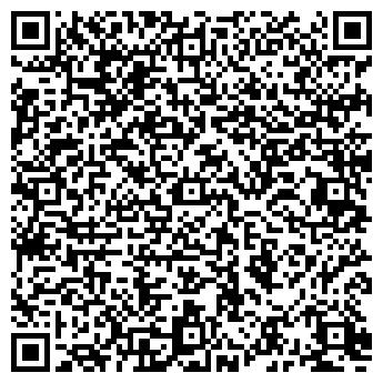 QR-код с контактной информацией организации КУРСКСТЕКЛОПЛАСТ, ООО