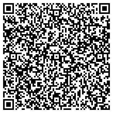 QR-код с контактной информацией организации КУРСКИЙ АВТОЦЕНТР КАМАЗ, ООО