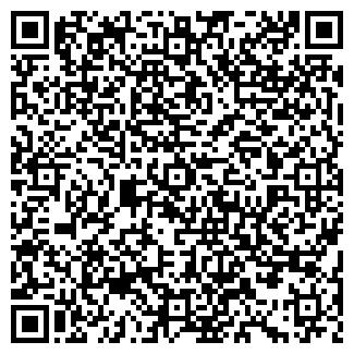 QR-код с контактной информацией организации РОСШИНА-КУРСК