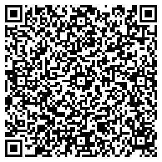 QR-код с контактной информацией организации КУРСК АС