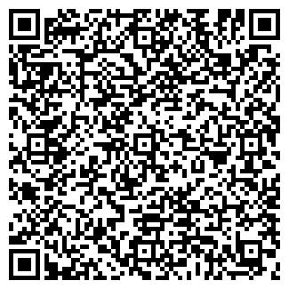 QR-код с контактной информацией организации АВТОХИМИЯ