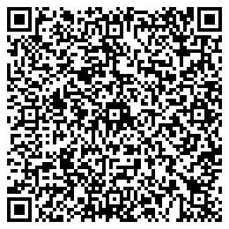 QR-код с контактной информацией организации ЕВРОСТИЛЬ-ПЛЮС