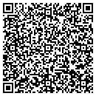 QR-код с контактной информацией организации СТАЛЬМОНТАЖ