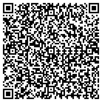QR-код с контактной информацией организации АЛЮМ СТРОЙ, ООО