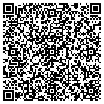QR-код с контактной информацией организации БАЗАЛЬТ-ЭКОЛОГИЯ, ООО