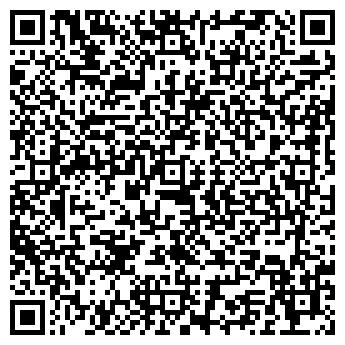 QR-код с контактной информацией организации БОБЕР