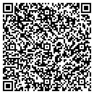 QR-код с контактной информацией организации Мебельная студия ВАШ ДОМ