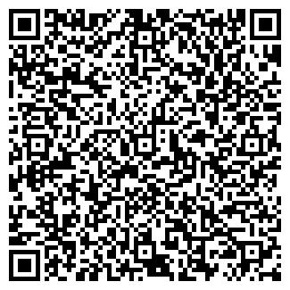 QR-код с контактной информацией организации БЕЛГОССТРАХ РУСП