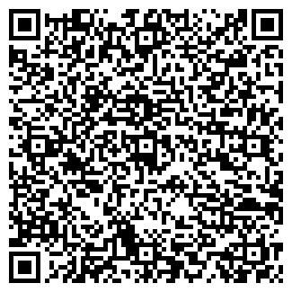 QR-код с контактной информацией организации КУРСКУНИВЕРСАЛ-СТРОЙ, ООО