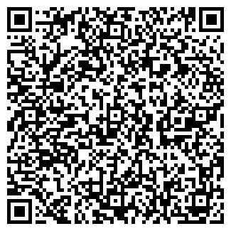QR-код с контактной информацией организации МАСТЕР НОРДЭ, ООО