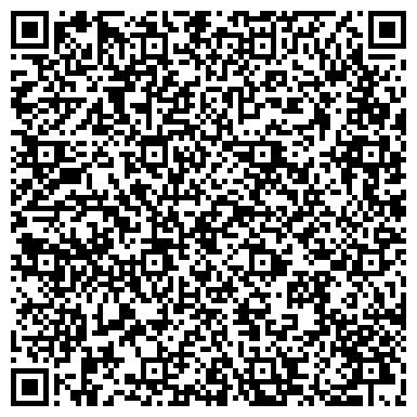 QR-код с контактной информацией организации ООО Кирпичный Завод «Баррум»