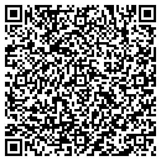 QR-код с контактной информацией организации БЕЛКООПСОЮЗ